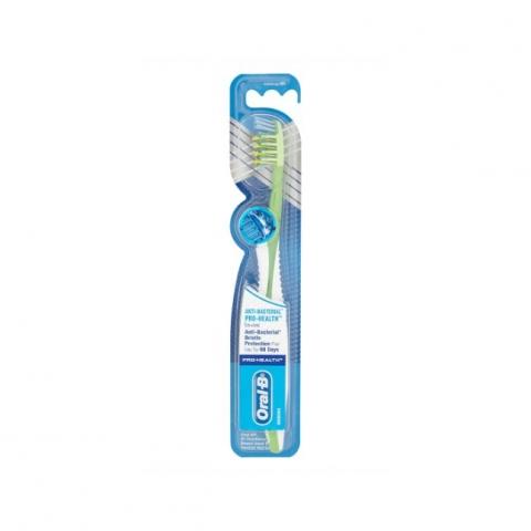 فرشاة اسنان اورال مضادة للبكتيريا