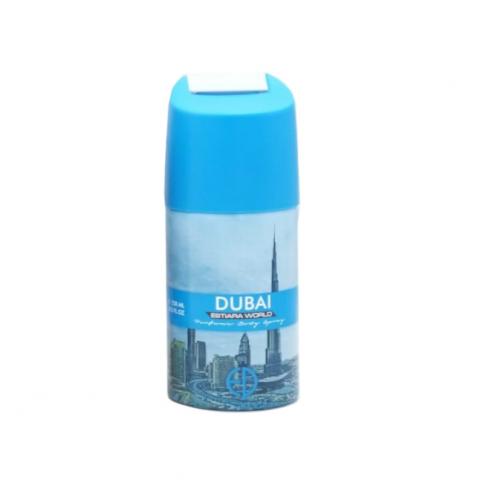 معطر استيرا 250مل DUBAI