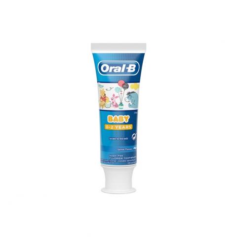 معجون اسنان اطفال 75مل